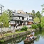 Visite du quartier historique de Kurashiki : le Bikan