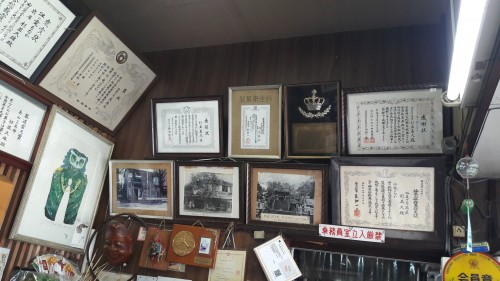 Japanese sweet shop, Ougi-ya, near Ryuko-ji temple, Fujisawa, Japan.