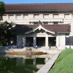 Les Musées au Japon : mode d'emploi !