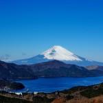 De Tokyo à Hakone : luxueux séjours aux Prince Hotels