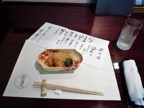 Murakami, saumon, Japon, Niigata, cuisine japonaise, Shintaku restaurant