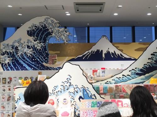 Papeterie au Japon, stationery, Tokyo, papier washi, loft