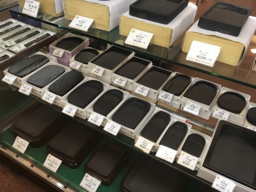 Papeterie au Japon, stationery, Tokyo, papier washi, Kyukodo, Ginza, pierres à encre
