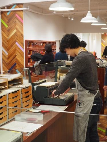 Papeterie au Japon, stationery, Tokyo, papier washi, Kakimori