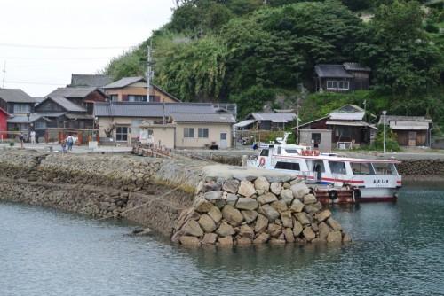 Paysage d'Ozu, mer de nuage, shikoku, ehime, île au chat, Aoshima, Nagahama