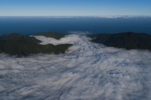 Paysage d'Ozu, mer de nuage, shikoku, ehime, hijikawa arashi