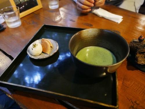 Café Mushiro, Jardin, Harmonie, Wa, Japon, Seiyo, Shikoku