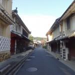 Déambulation historique à Uchiko dans le Shikoku