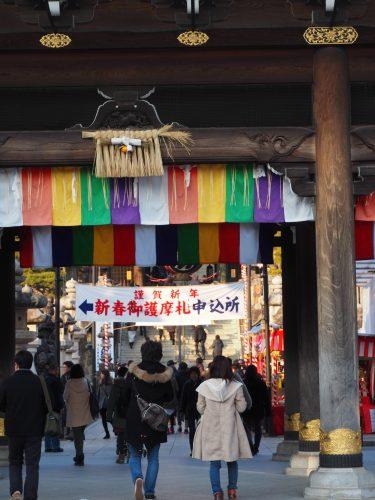 Narita-san, temple, Japon, aéroport de Narita, Keisei