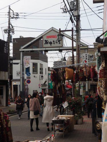 Yanesen, Tokyo, Keisei Skyliner, Narita, Yanaka Ginza Street