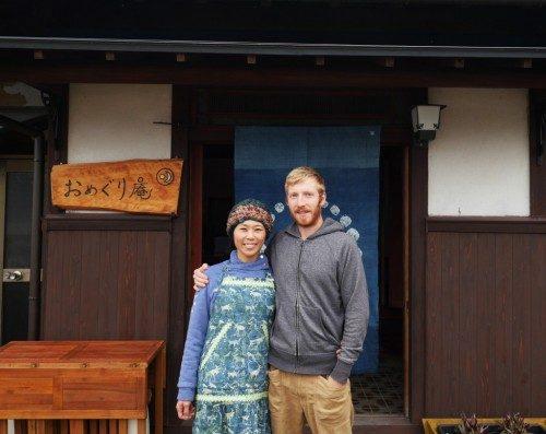 Nos hôtes : Ben et Masami
