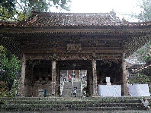 Le temple Meiseki : 43ème étape du pèlerinage de Shikoku.