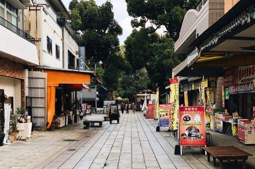 Parc Suizenji, jardin japonais, Kumamoto, Tokaido, rue Sando