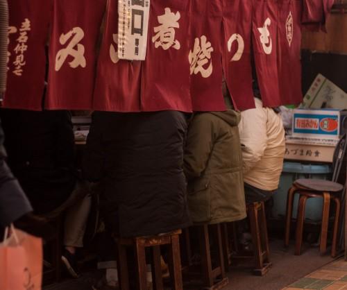 Tateishi, Shitamachi, Tokyo, Vieille ville