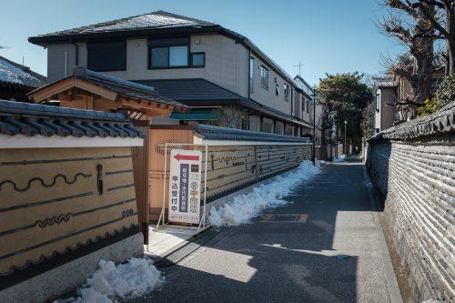 Test, Wifi gratuit de Tokyo, Connexion internet, Tokyo Wi-Fi, Yanesen
