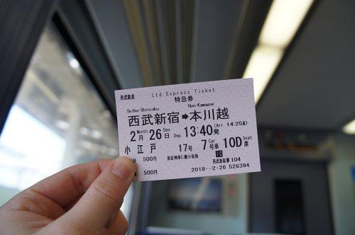 Kawagoe, Seibu Railway, Saitama, près de Tokyo, ticket