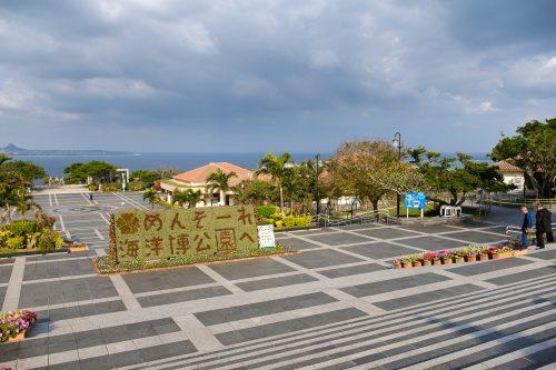 Entrée de l'aquarium Churaumi sur l'île d'Okinawa, Japon