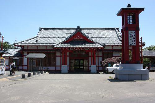 Gare de Yahiko aux alentours d'Iwamuro, près de Niigata au Japon