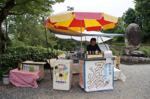 Spécialité culinaire de la ville de Kochi, sur l'île de Shikoku, Japon