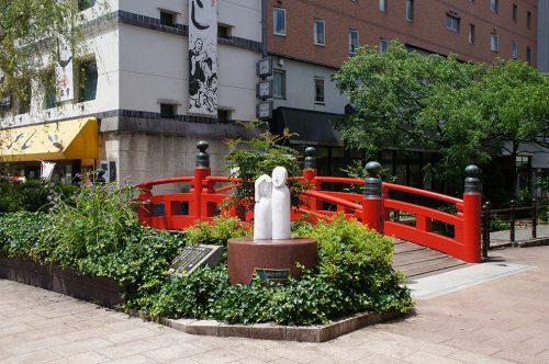 Le pont Harimaya Bashi dans la ville de Kochi, sur l'île de Shikoku, Japon