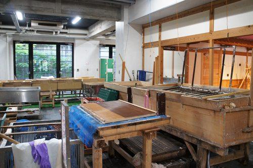 Atelier de fabrication au Musée du Papier Tosa Washi dans la Préfecture de Kochi, Japon