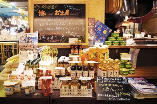 Sélection de produits locaux à la vente au Karasuma Bar Yokocho, Kyoto, Japon