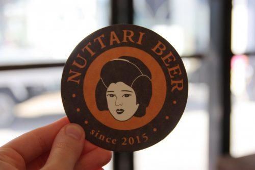 Pub servant des bières locales dans la quartier de Nuttari à Niigata, Japon