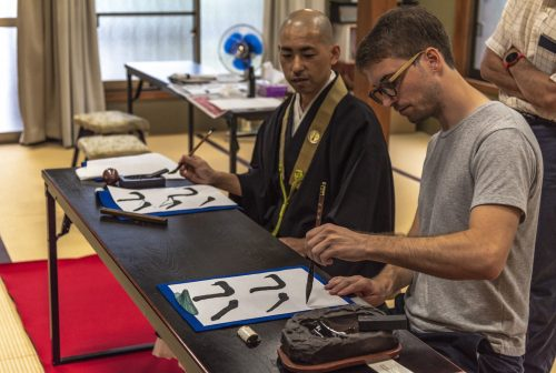 Zen time during a calligraphy class at Kofoku-ji Temple, Gifu Prefecture, Japan