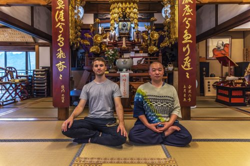 Introduction to meditation or zazen at Zensho-ji Temple, Gifu Prefecture, Japan