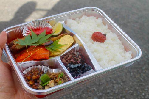 Bento proposé par le Ryokan Sanso-Tensui à Amagase Onsen dans la préfecture d'Oita, Kyushu, Japon