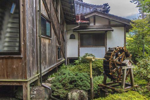Aux alentours de Nakatsugawa, préfecture de Gifu, Japon