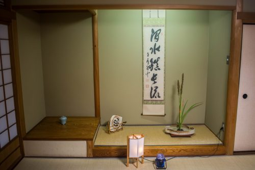 Spacious room in Tanokura Ryokan in Yufuin, Oita Prefecture, Japan