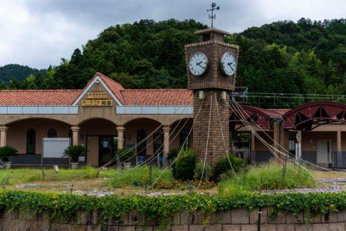 Gare de Wakasa-Wada à Takahama, Fukui, Japon
