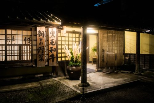 Le restaurant Yunotake-an à Yufuin, préfecture d'Oita, Japon