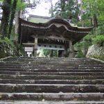 À la découverte des sites historiques du Mt Daisen