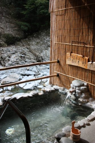 Iya Onsen Hotel, vallée d'Iya, préfecture de Tokushima, Shikoku, Japon