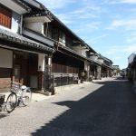 Architecture et artisanat traditionnels dans le quartier historique d'Udatsu