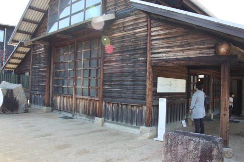 Musée Jardin Isamu Noguchi, Takamatsu, préfecture de Kagawa, Shikoku, Japon