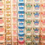 À Osaka, un musée consacré aux Cup Noodles et à son inventeur, Momofuku Ando