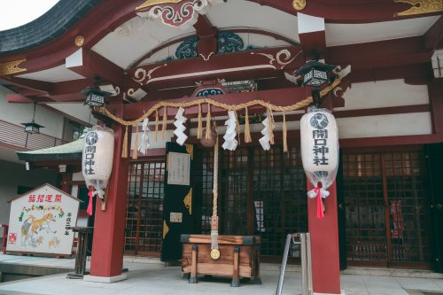 Sanctuary of Aguchi, having played a role in the life of Akiko Yosano, poet from Sakai, Osaka, Kinki region, Japan