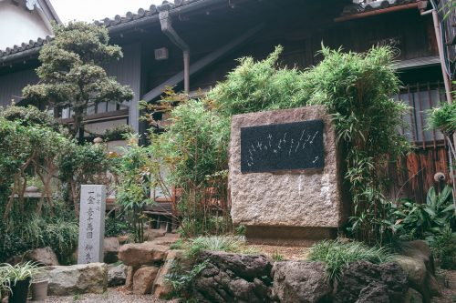Memorial to Shochuzan Kakuoji, temple of importance in the life of Akiko Yosano, poet from Sakai, Osaka, Kinki region, Japan