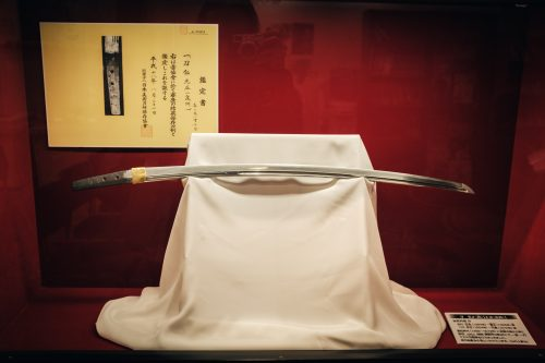Centuries old sword exhibited at Sakai City Traditional Crafts Museum, Osaka, Japan