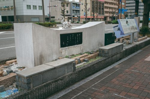 Memorial to the site of the former home of Akiko Yosano, poetess from Sakai, Osaka, Kinki region, Japan