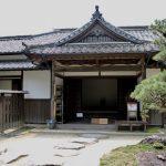 Voyage au coeur du Japon féodal dans les quartiers de samouraïs d'Oita