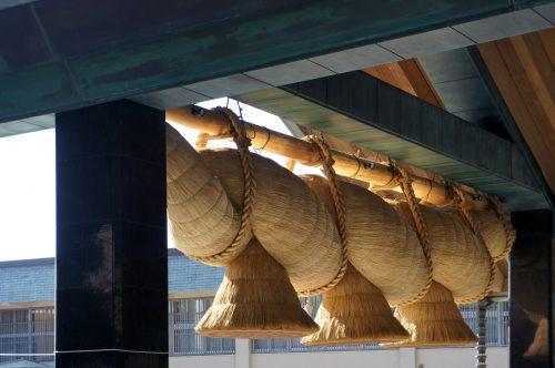 Corde sacrée d'Izumo-taisha, le grand sanctuaire d'Izumo, région du San'in, préfecture de Shimane, Japon