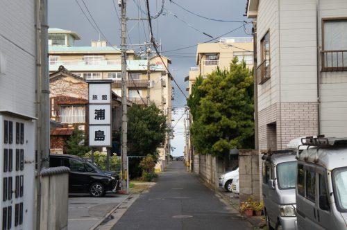 Les rues de Kaike Onsen, région du San'in, Japon