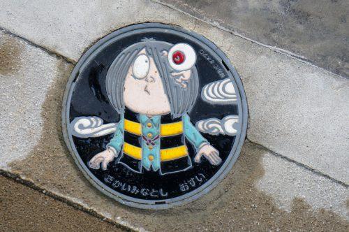 Bouche d'égoût à l'effigie de Kitaro sur la Mizuki Shigeru Road à Sakaiminato, région du San'in, Tottori, Japon