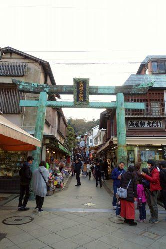 Le grand torri à l'entrée de l'île d'Enoshima, Fujisawa, préfecture de Kanagawa
