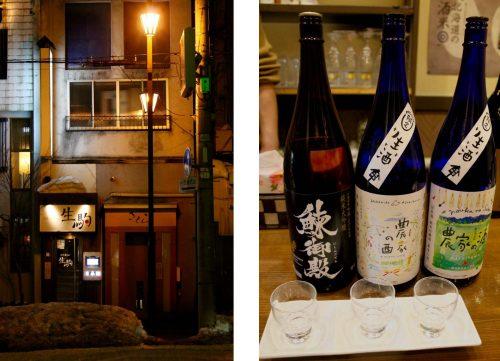 Asahikawa, Hokkaido : façade du bar Ikoma et bouteilles de saké