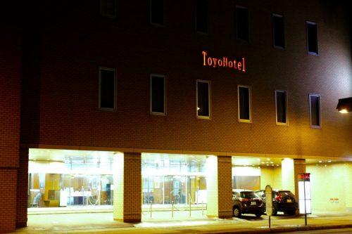 Asahikawa, Hokkaido : la façade de l'hôtel Toyo